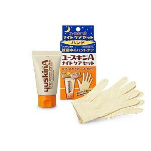 YUSKIN А night care set — ночной уход за руками • Для рук и ног • MelonPanda Beauty Shop - интернет магазин японской косметики