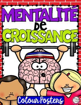 Growth Mindset Posters in FRENCH - Mentalité de croissance