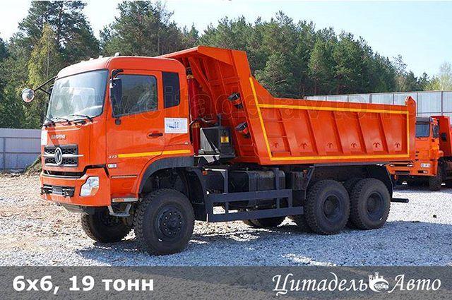 донгфенг #песок #dongfeng #полноприводный #6x6 #щебень #самосвалы #truck #samosval #6х6 #самосвал #грузовики #производствосамосвалов #dfl3251axa