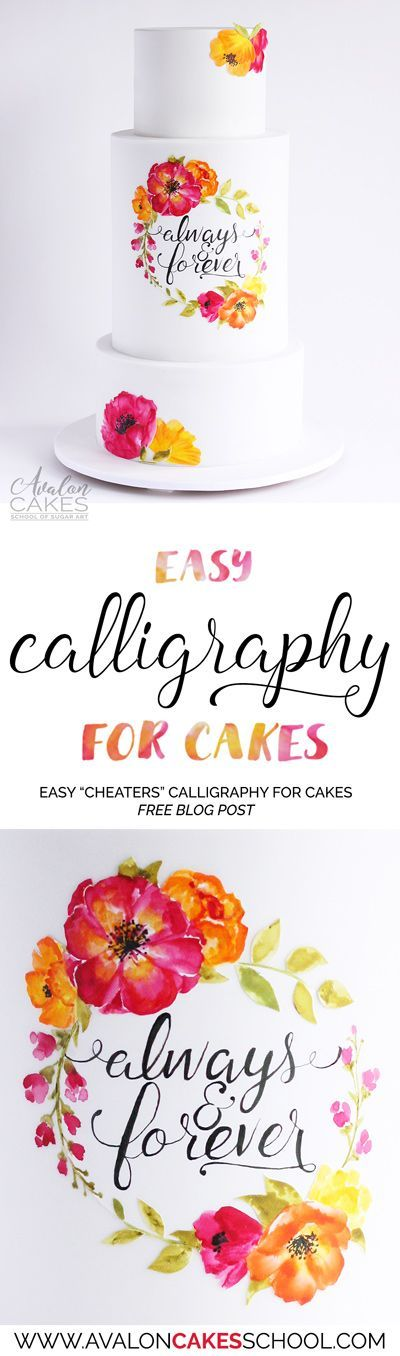 Easy cheaters calligraphy for cakes! You could really use these techniques for any fonts too, not just calligraphy!