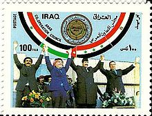Iraqi stamp about the Arab Cooperation Council (ACC), founded 1989 by Saleh of (North) Yemen, king Hussein of Jordan, Saddam Hussein and Hosni Mubarak of Egypt
