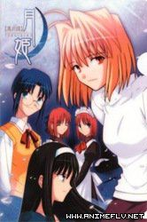Tsukihime, Lunar Legend Online - AnimeFLV