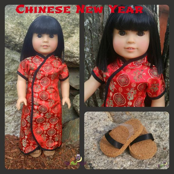 Red traditional Chinese new year outfit by upowlnightcrafting. Made following the Ming Lin pattern. Get it at http://www.pixiefaire.com/products/ming-lin-18-doll-clothes. #pixiefaire #minglin