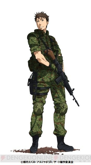 Itami is a 33-year-old otaku and JSDF soldier. After successfully escorting hundreds of citizens to safety during the attack on Ginza, Itami is promoted to the rank of first lieutenant and tasked to investigate the other side of the Gate. He is a certified ranger and special forces personnel within the JSDF and while he is notable for being a slacker, he can be quite capable when under stress