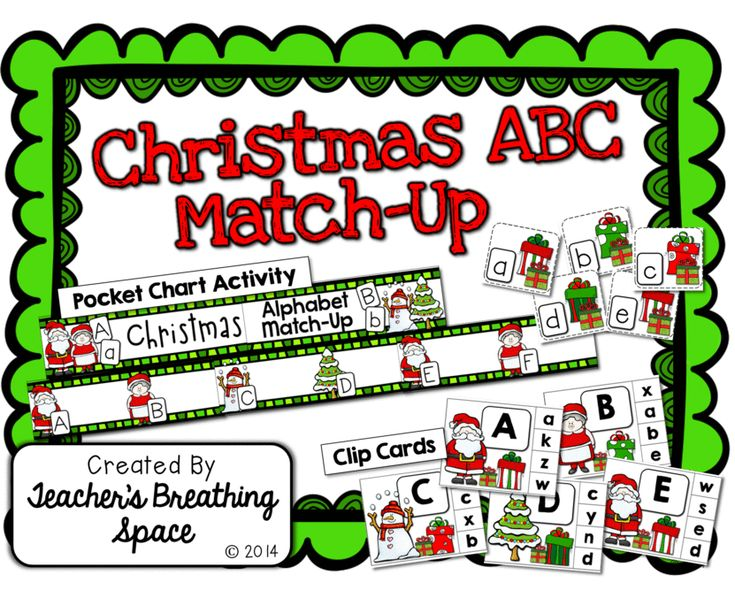 Christmas ABC Match-Up --- Letter Matching Pocket Chart