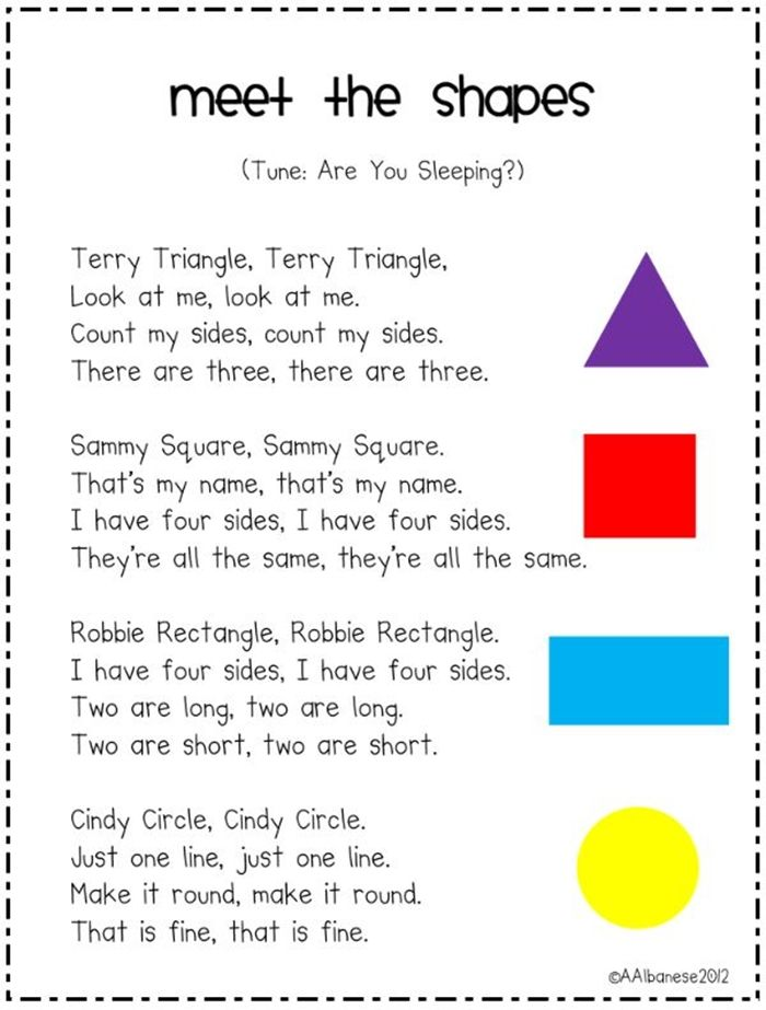 We finally wrapped up our 2D shapes unit. I have a few 2D shapes freebies for you so come by my blog to check out each of these activities in more detail. Take your kindergarten students on a shape hunt around the classroom. Print this free activity sheet and students carry it around on a clipboard as …