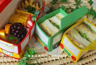 Ham egg sandwich and summer vegetables in the sand box lunch milk cartons ☆ fun eco de