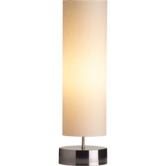 CB2 lamp (for nightstands)