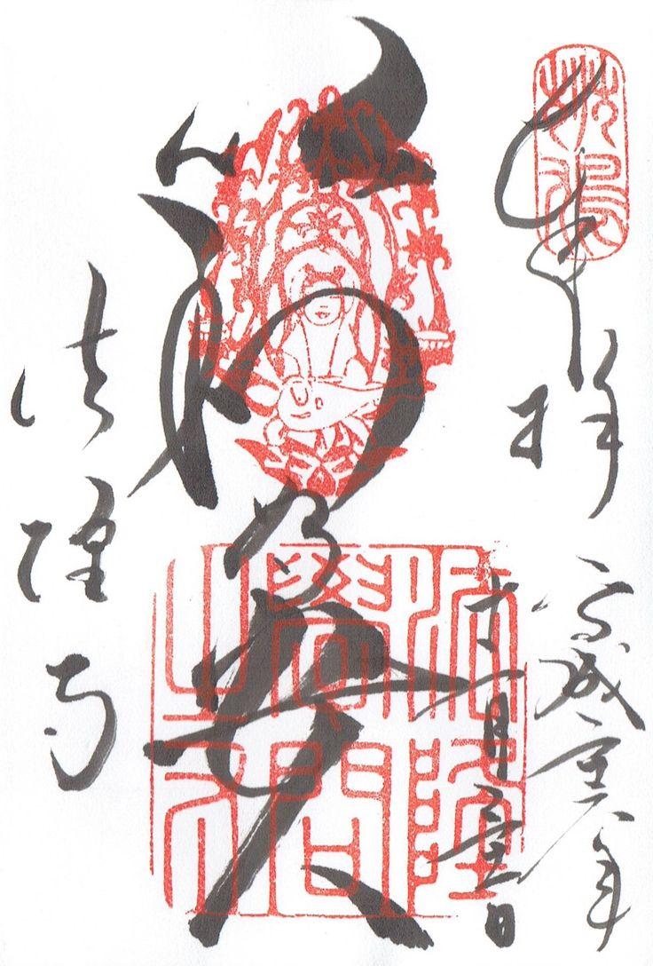 法隆寺(奈良県生駒郡)
