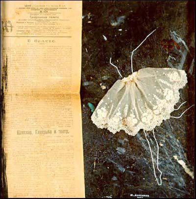 """Yuri Pavlovich Annenkov's """"Dada Assemblage (La danseuse), 1920, Mixed Media on Paper Collage"""
