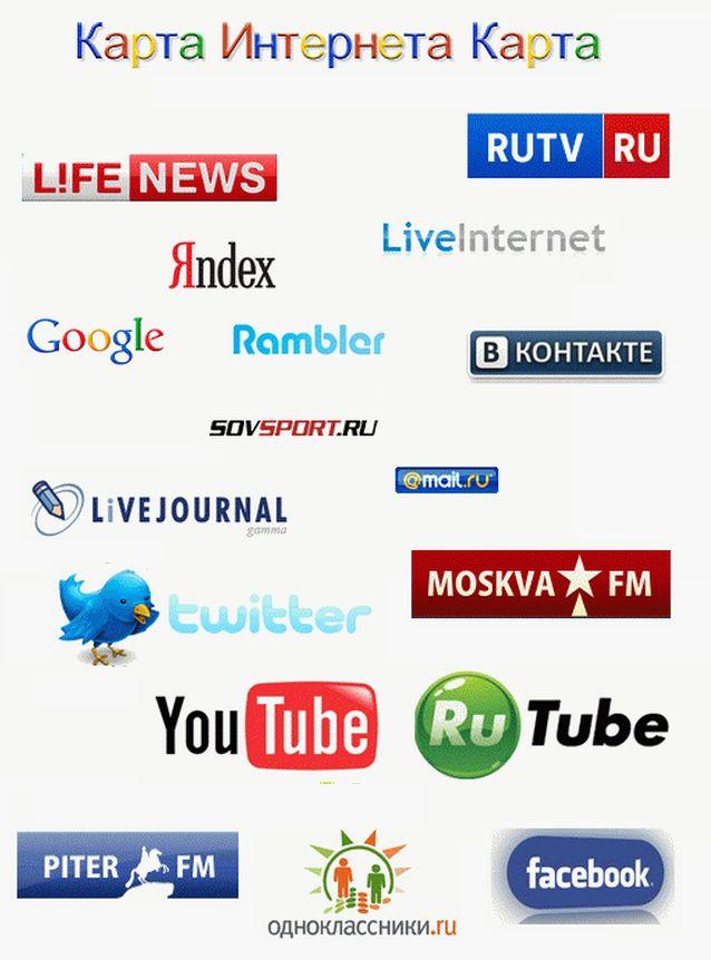 Интересные сайты | Записи в рубрике Интересные сайты | Дневник Василиса Счастливая Я : LiveInternet - Российский Сервис Онлайн-Дневников