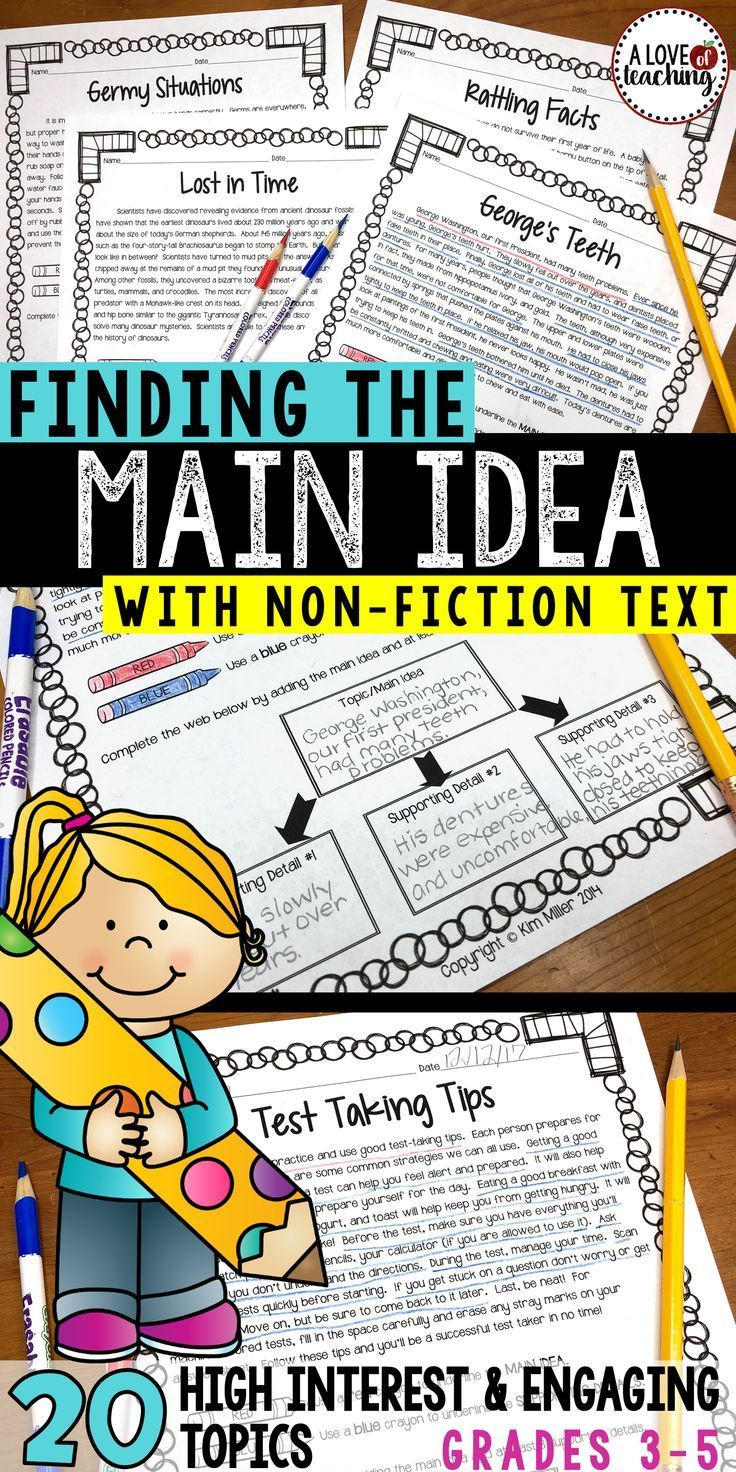 Finding The Main Idea With Non Fiction Text 20 Different Non Fiction Reading Passages For Studen Teaching Main Idea Nonfiction Texts Fiction Reading Passages [ 1472 x 736 Pixel ]