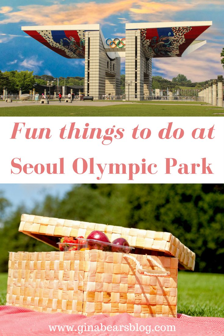 Fun Things to do at Seoul Olympic Park http://ginabearsblog.com/2017/05/seoul-olympic-park/