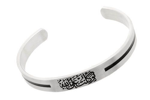 Stainless Steel Muslim Cuff Style Bracelet with Tawakkaltu 'ala Allah in Arabic Calligraphy Divine Jewelry. $39.95. Divine Jewelry hallmark stamp on back of bracelet. Rounded edges for comfortable wearing. Surgical grade 316L Stainless Steel