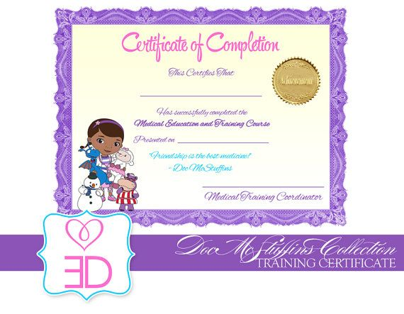 best certified images preschool ideas kids  doc mcstuffins collection printable certificate 3 75