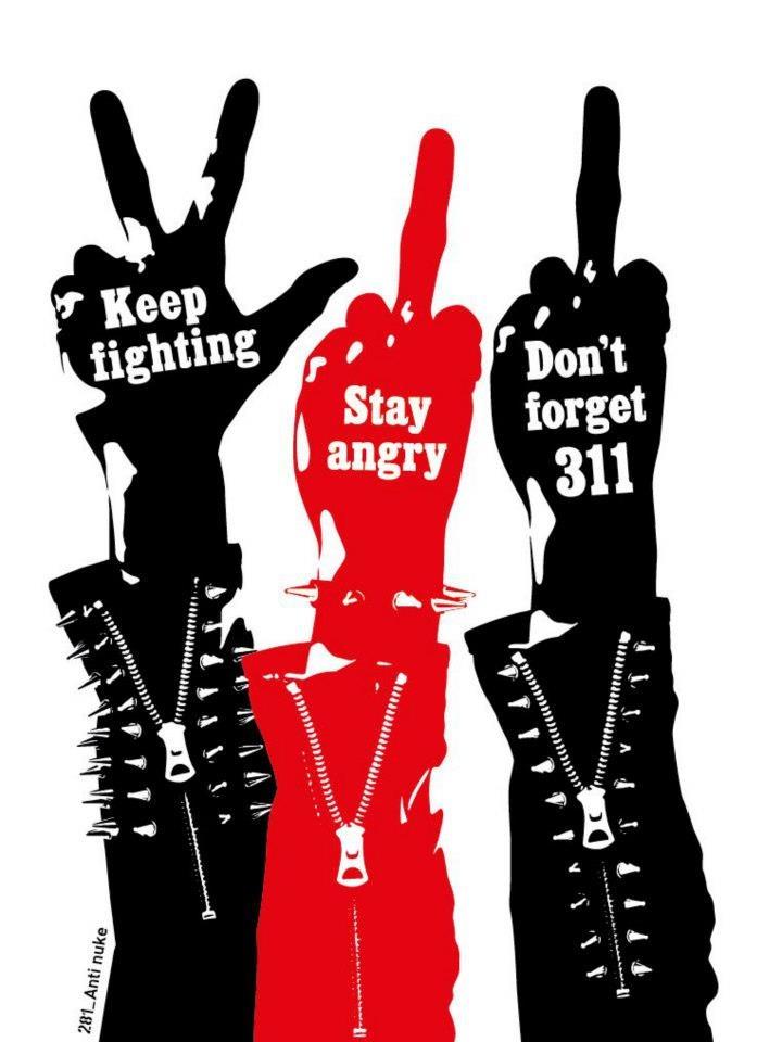 Keep fighting, stay angry, don't forget 311 281 ANTI NUKE http://www.widewalls.ch/artist/281-anti-nuke/ #KentaMasuyama aka #281AntiNuke #Graphic #streetart #Stickers #urbanart #Japan