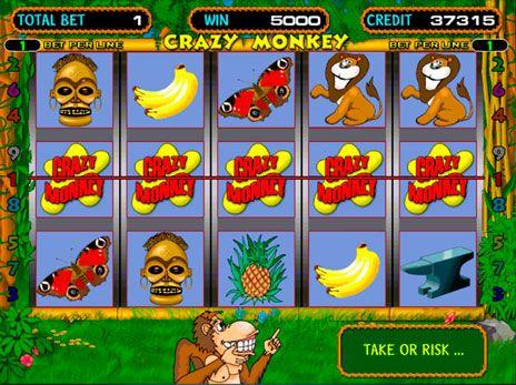 Игровые аппараты обезьянки онлайн без регистрации скачять игровые автоматы легушки