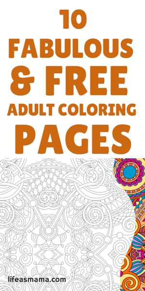 10 Fabulous & Free Adult Coloring Pages