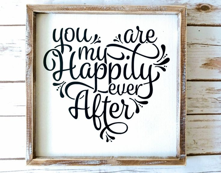 Happily Ever After Home Decor Sign