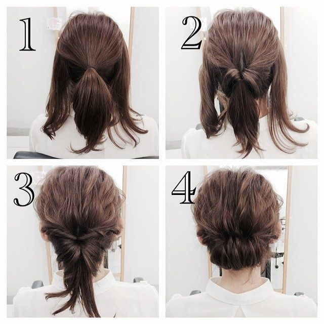 Quick And Convenient Simple Hairstyle Ideas For Short Hair Best Newest Hairstyle Trends Hair Styles Medium Hair Styles Short Hair Styles