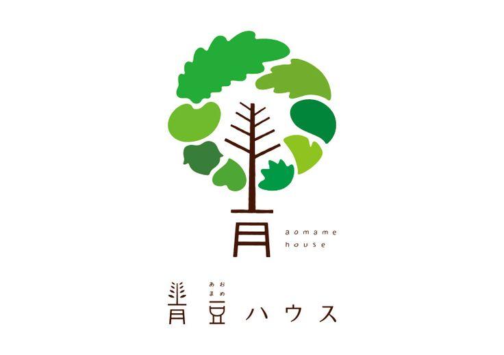 青豆ハウス|お仕事|〇 豊作ブランディング