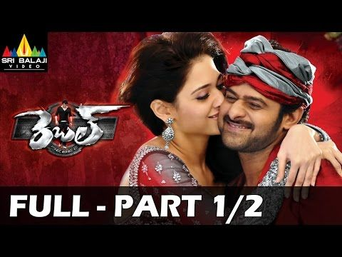 Rebel telugu full movie part 1 2 prabhas tamannah deeksha seth sri balaji video