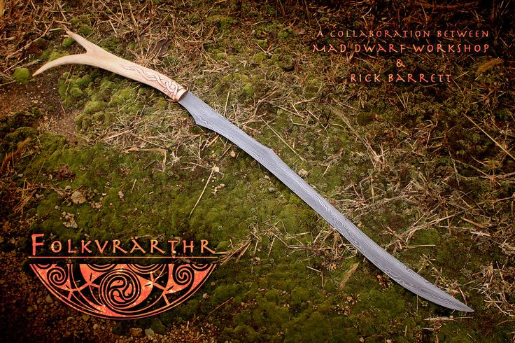 In light of the recent tragedy in Japan, the prior earthquakes in New Zealand, and the one year anniversary of Haiti's disaster, we at the Mad Dwarf Workshop teamed up with Japanese swordsmith & bladesmith Rick Barrett to craft this sword, auction it off, and give %100 of the proceeds to the worthy cause of supporting the humanitarian relief work going on to help rebuild in Japan, New Zealand, and Haiti. The proceeds will be going to Samaritan's Purse, an incredible and worthy eme...