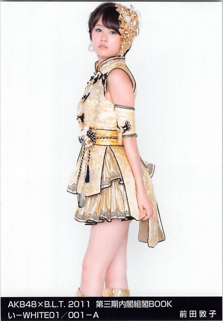Atsuko Maeda #前田敦子