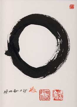 "In Zen Buddhist painting, ensō symbolizes a moment when the mind is free to simply let the body/spirit create. The brushed ink of the circle is usually done on silk or rice paper in one movement (but the great Bankei used two strokes sometimes) and there is no possibility of modification: it shows the expressive movement of the spirit at that time. Zen Buddhists ""believe that the character of the artist is fully exposed in how she or he draws an ensō. Kanjuro Shibata XX"