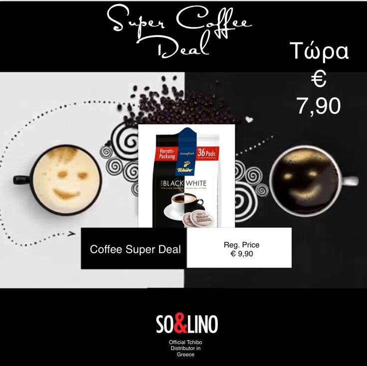 Solino.gr  Coffee Online Shop - http://www.solino.gr/tchibo-eduscho/tchibo-καφές.html?error=404 All Quality coffee, coffee machines, tea, hot chocolate, crockery, accessories and more. Browse the Tchibo Shop and discover special offers and great prices.