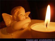 Магия свечей и ангелы Одной из наиболее популярных малых магий считается магия свеч. Свечи романтичны, не несут в себе угрозы, успокаивают и создают праздничное настроение. Свечи легко использовать и они не привлекают большого внимания. Никто не станет сомневаться, стоит ли зажигать свечу — они что-то добавляют атмосфере любого дома.
