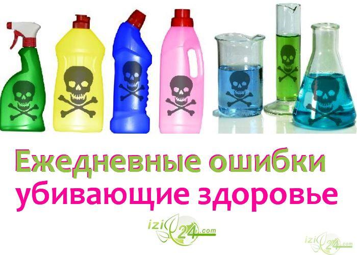 """Мнения врачей - ежедневные действия убивающие наше здоровье.    Ежедневно принимаете душ? Полощете рот после чистки зубов? Эти """"здоровые"""" привычки могут быть вредны для нашего организма!    1. Слишком много моемся    Большинство людей слишком много моются. Очень горячая вода в сочетании с жестким мылом может лишить кожу жиров, что приводит к сухости, образованию трещин и даже инфекции. Большей части из нас не обязательно тщательно мыться каждый день.    2. Лишаем себя дневного сна…"""