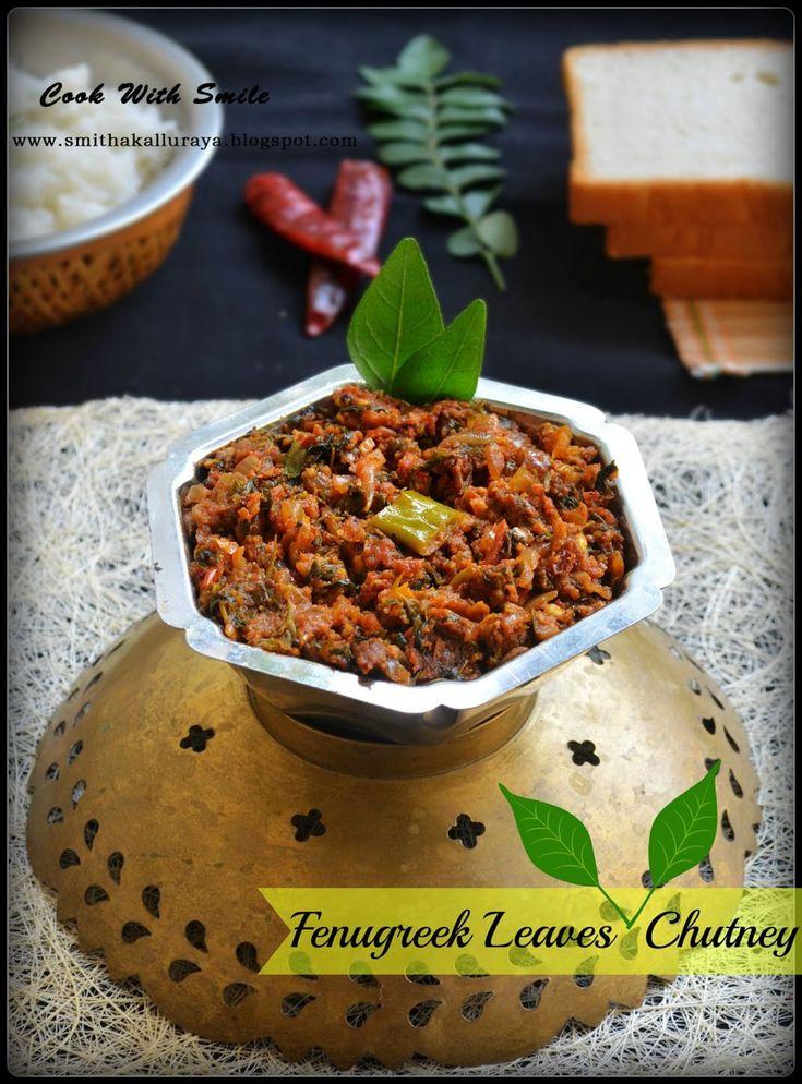 Methi chutney , Methi chutney recipe , fenugreek leaves chutney recipe , how to do methi chutney , easy fenugreek leaves chutney recipe