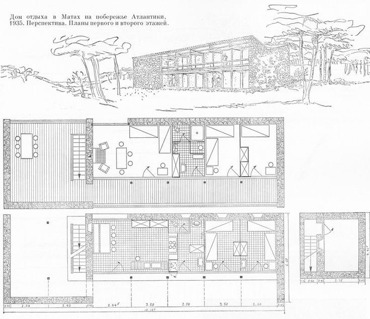 Ле Корбюзье / Le Corbusier. Вилла Le Sextant, Les Mathes, Франция. 1935. Перспектива. Планы первого и второго этажей