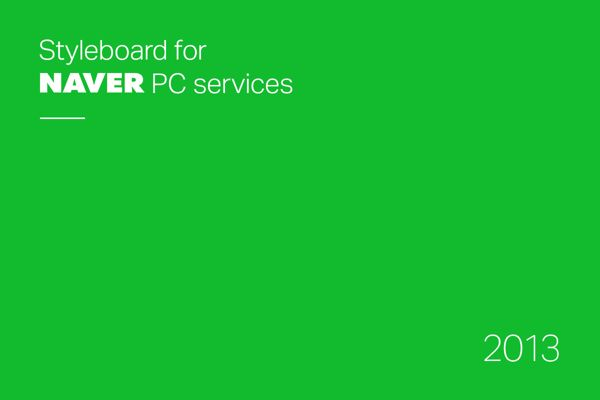 Styleboard for NAVER PC services on Web Design Served