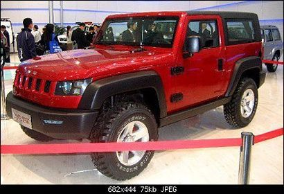 I think THIS is it 2015 Jeep Colors  Photo Gallery of the 2015