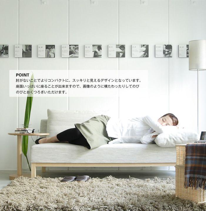 サイズ以上の開放感「Garden 2人掛け」|ソファ専門店 NOYES