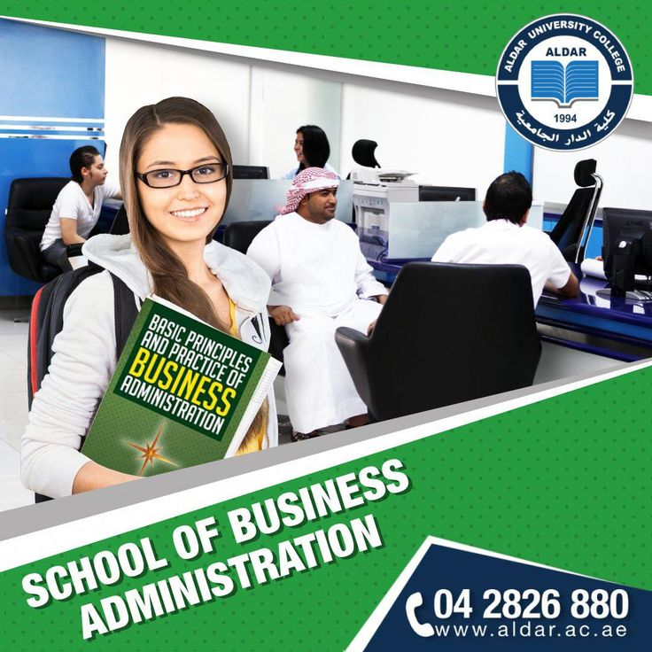 business technology degree businessprocessmanagement in