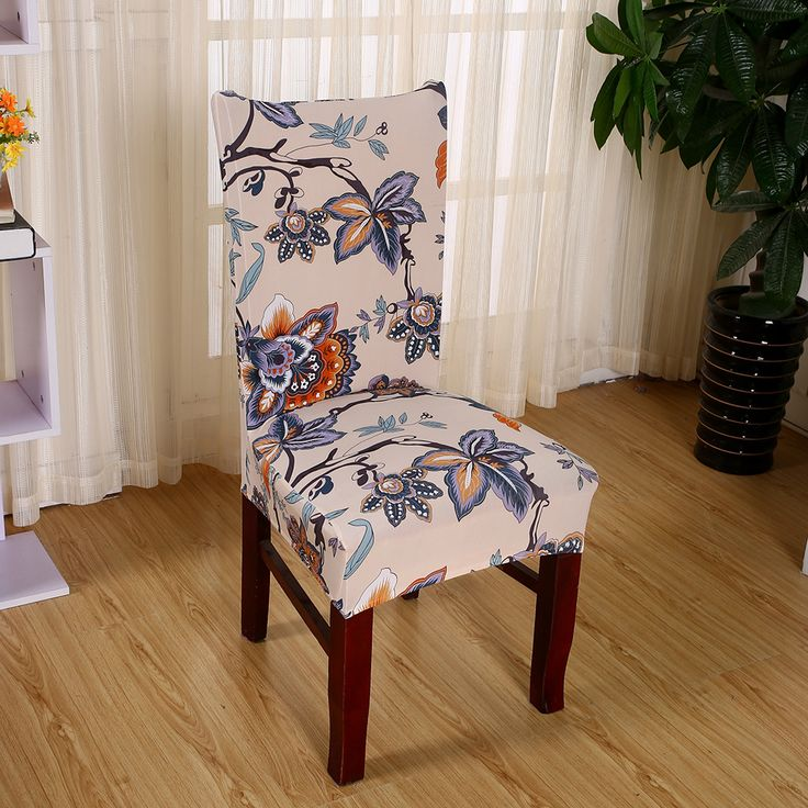stretch chair cover polyester computer chair cover flower printed spandex chair covers for office chairs