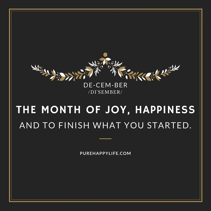 Christmas Quotes: The month of joy, happiness…