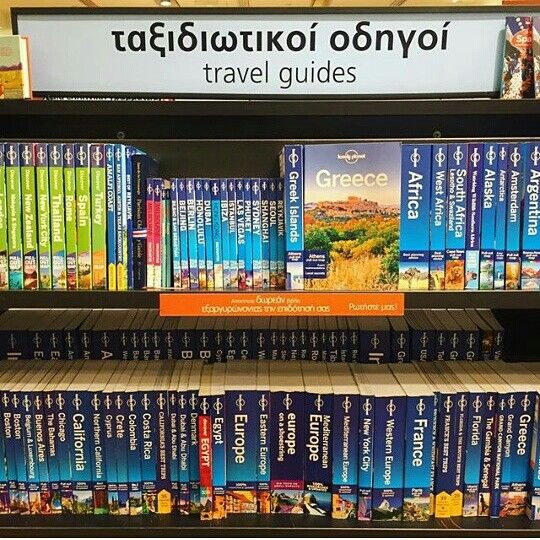 Travelling #travelling . travel guides, travel is the best education anyone can have