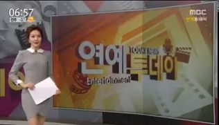 [INFO] BLACKPINK's milestone of 100 million views was mentioned on MBC News Entertainment Tonight© RoseanneDays