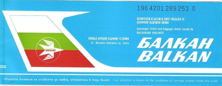 Balkan Ticket