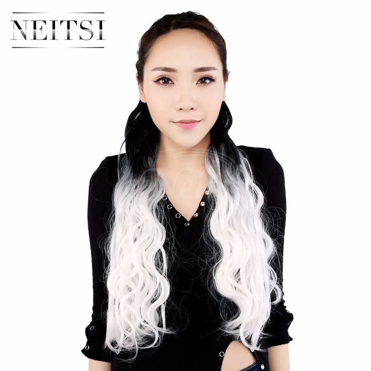 """Neitsi 24"""" 8pcs/set 18clips Brand New Synthetic Full Head Clip In Hair Extensions Body Wave White Ombre Heat Resistant Hairpiece"""