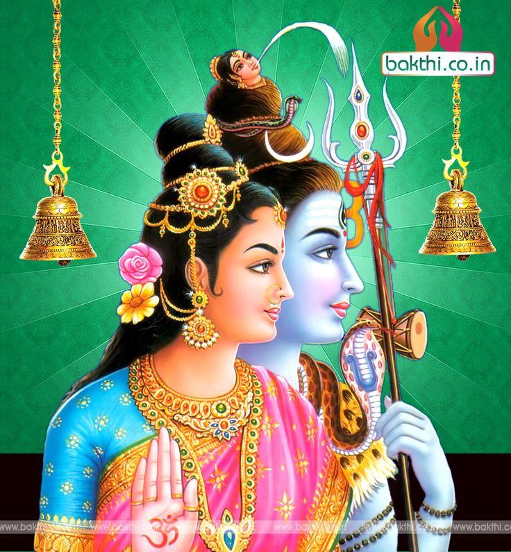 lord shiva parvathi hd wallpapers free downloads   bakthi.co.in   Devoitonal