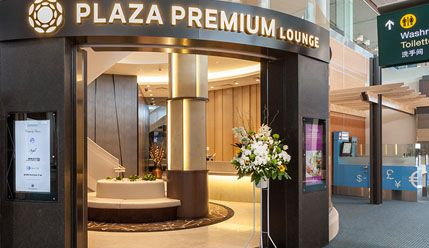 plazapremium_2015