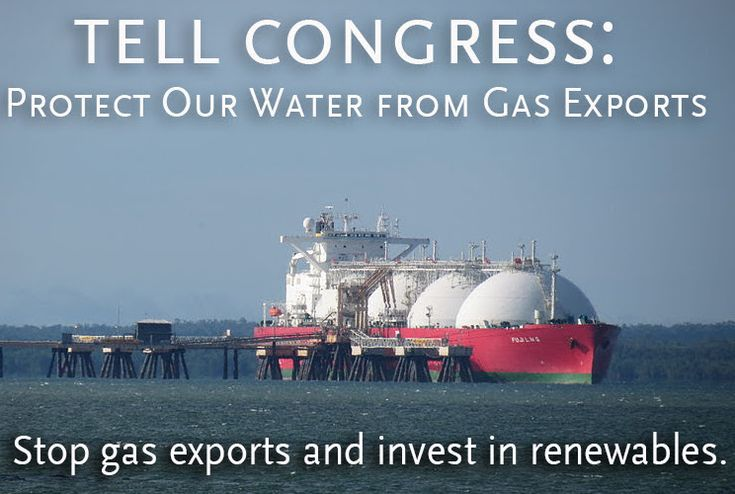 The oil & gas industry is using the crisis in Ukraine as an excuse to pressure Congress to rubber-stamp approval of liquefied natural gas exports. Gas exports won't help the situation in Eastern Europe. It's just a ploy by the oil & gas industry to increase fracking & export U.S. fracked gas to the highest bidder abroad, while causing irreparable damage to our climate & to water, air & health here at home. Protect our communities & climate-not big oil & gas industry profits!  PLZ Sign…