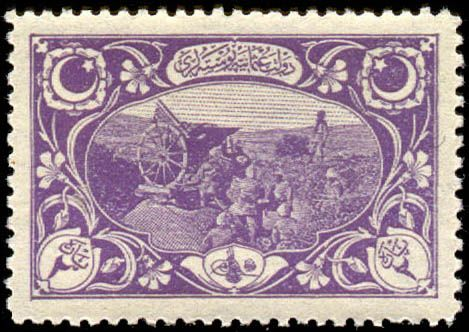 1918 Ottoman Stamp, Canakkale Victory