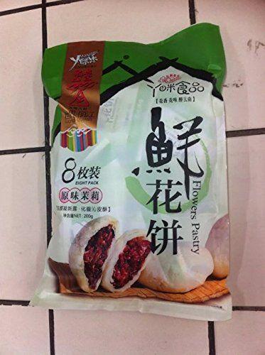 ジャスミンの花のケーキ特別なスナック食品雲南省中国から1600 g JOHNLEEMUSHROOM http://www.amazon.co.jp/dp/B01F3SO0MW/ref=cm_sw_r_pi_dp_MCFkxb1DSKS7N