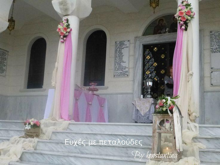 Εξωτερικός στολισμός του ναού για την βάπτιση της μικρής Μαρίας!!